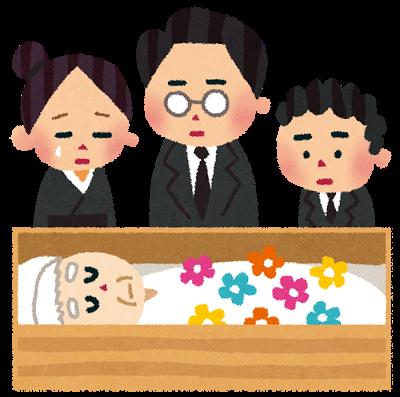osoushiki_taimen.jpg